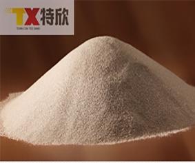江西特欣实业有限公司覆膜砂的分类